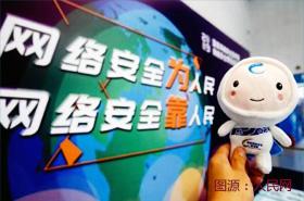 习近平主席对国家网络安全宣传周作重要指示