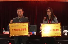 mg游戏平台手机版与京东集团签署校企协作协议暨授牌仪式成功举行