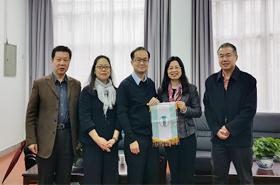 台湾大叶公司与我司开展合作交流与调研