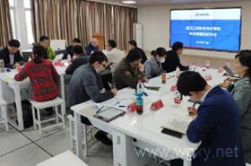 乐虎电子游戏手机版召开专业群建设研讨会