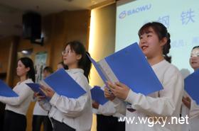 威斯尼斯人老品牌官网举办第四期青年精英班