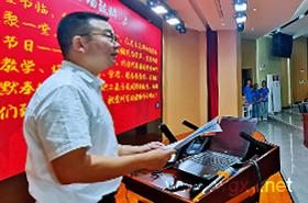 武工职院隆重庆祝第37个教师节