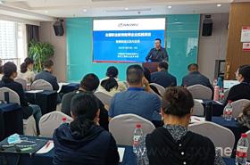 国培项目 | 我院承办2021年全国职业教育教师企业实践培训
