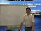 主讲教师:信息工程学院 李成海