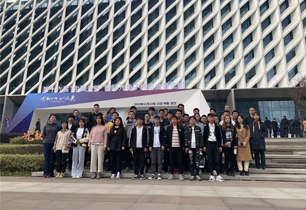 """我院师生参观第十六届""""中国光谷""""国际光电子博览会"""