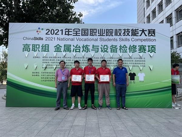我校代表队参加全国职业院校技能大赛荣获团体三等奖